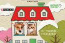 110 животных будут ждать своих хозяев на благотворительной <em>кошке</em> выставке «Домой!»